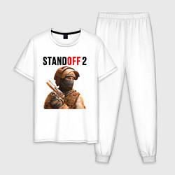 Пижама хлопковая мужская STANDOFF 2 цвета белый — фото 1