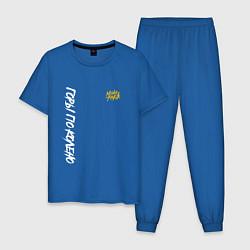 Пижама хлопковая мужская Горы по колено цвета синий — фото 1