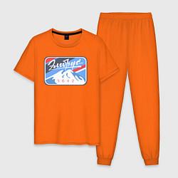 Пижама хлопковая мужская Эльбрус 5642 цвета оранжевый — фото 1