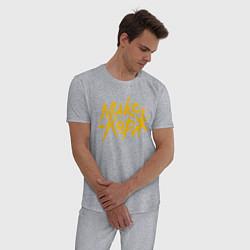 Пижама хлопковая мужская Макс Корж: Слово пацана цвета меланж — фото 2
