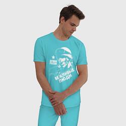 Пижама хлопковая мужская Вежливые люди цвета бирюзовый — фото 2