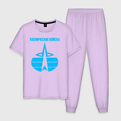 Пижама хлопковая мужская Космические войска цвета лаванда — фото 1