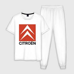 Пижама хлопковая мужская CITROEN цвета белый — фото 1