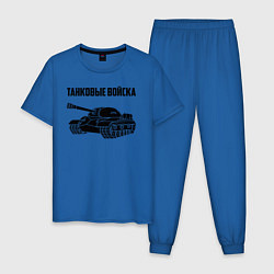 Пижама хлопковая мужская Танковые войска цвета синий — фото 1
