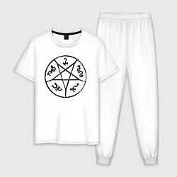 Пижама хлопковая мужская Devil's Trap цвета белый — фото 1