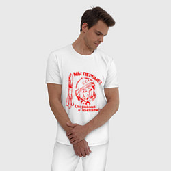 Пижама хлопковая мужская Гагарин: Мы первые! цвета белый — фото 2