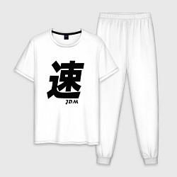 Пижама хлопковая мужская JDM цвета белый — фото 1