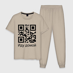 Пижама хлопковая мужская Иду домой цвета миндальный — фото 1