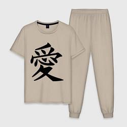 Пижама хлопковая мужская Иероглиф: любовь цвета миндальный — фото 1