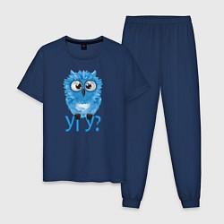 Пижама хлопковая мужская Сова цвета тёмно-синий — фото 1