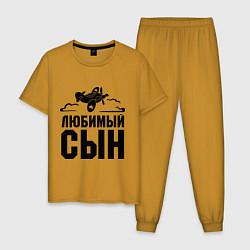 Пижама хлопковая мужская Любимый сын-авиатор цвета горчичный — фото 1