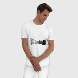 Пижама хлопковая мужская Амбиграмма Иллюминати цвета белый — фото 2