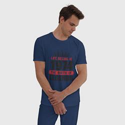 Пижама хлопковая мужская 1974 - рождение легенды цвета тёмно-синий — фото 2