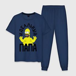 Пижама хлопковая мужская Идеальный папа цвета тёмно-синий — фото 1