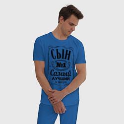 Пижама хлопковая мужская Самый лучший сын цвета синий — фото 2