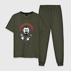 Пижама хлопковая мужская Группа Ленинград цвета меланж-хаки — фото 1