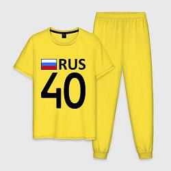 Пижама хлопковая мужская RUS 40 цвета желтый — фото 1