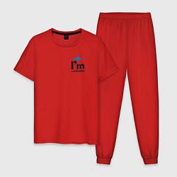 Пижама хлопковая мужская Я субарист цвета красный — фото 1
