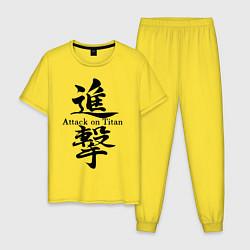 Пижама хлопковая мужская Атака на титанов цвета желтый — фото 1