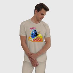 Пижама хлопковая мужская Dorys Hula School цвета миндальный — фото 2