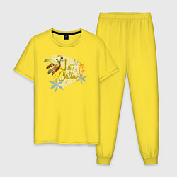 Пижама хлопковая мужская Just Chillin цвета желтый — фото 1