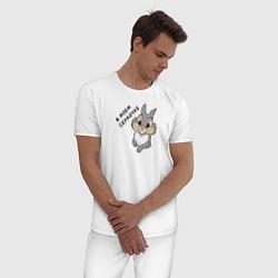 Пижама хлопковая мужская В моем сердечке цвета белый — фото 2