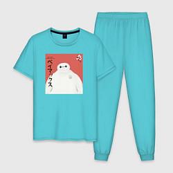 Пижама хлопковая мужская Бэймакс цвета бирюзовый — фото 1