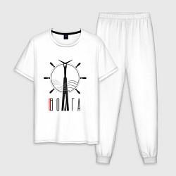 Пижама хлопковая мужская Волга цвета белый — фото 1