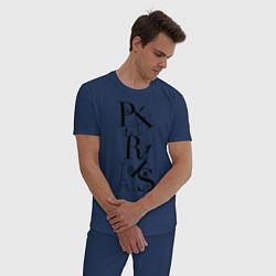 Пижама хлопковая мужская Париж цвета тёмно-синий — фото 2