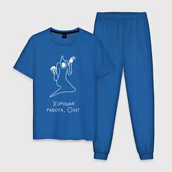 Пижама хлопковая мужская Хорошая работа, Олег Kizaru цвета синий — фото 1