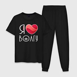 Пижама хлопковая мужская Я люблю Волгу цвета черный — фото 1
