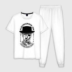 Пижама хлопковая мужская Хайзенберг цвета белый — фото 1
