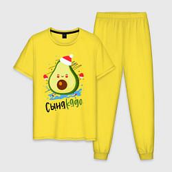 Пижама хлопковая мужская Новый Год цвета желтый — фото 1