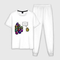 Пижама хлопковая мужская Among Us - Who? Z цвета белый — фото 1