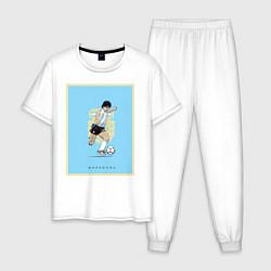 Пижама хлопковая мужская Maradona Golden boy цвета белый — фото 1