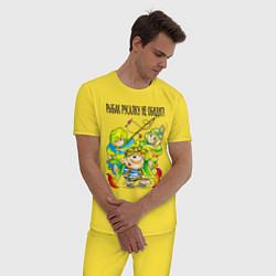 Пижама хлопковая мужская Рыбак русалку не обидит цвета желтый — фото 2
