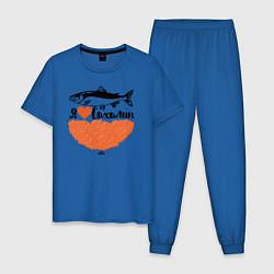 Пижама хлопковая мужская Я люблю Сахалин цвета синий — фото 1