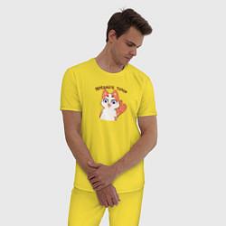 Пижама хлопковая мужская Кошечка цвета желтый — фото 2