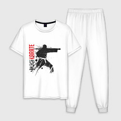 Пижама хлопковая мужская Каратист цвета белый — фото 1