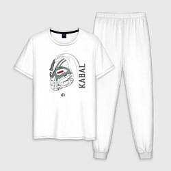 Пижама хлопковая мужская Кабал цвета белый — фото 1