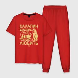 Пижама хлопковая мужская Сахалин можно только любить цвета красный — фото 1