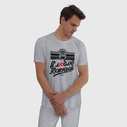 Пижама хлопковая мужская Я люблю Южный цвета меланж — фото 2
