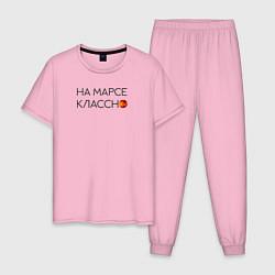 Пижама хлопковая мужская Noize MC цвета светло-розовый — фото 1