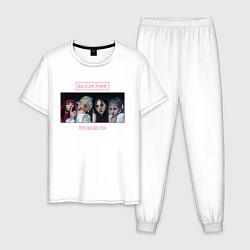Пижама хлопковая мужская BLACKPINK How You Like That цвета белый — фото 1