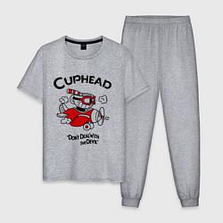 Пижама хлопковая мужская Cuphead на самолёте цвета меланж — фото 1
