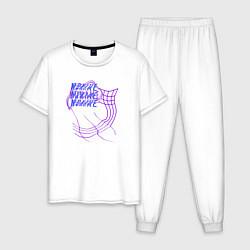 Пижама хлопковая мужская NONAME цвета белый — фото 1