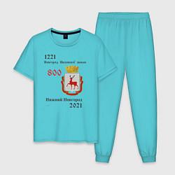 Пижама хлопковая мужская НиНо 800 цвета бирюзовый — фото 1