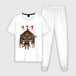 Пижама хлопковая мужская Разнос на 121 цвета белый — фото 1