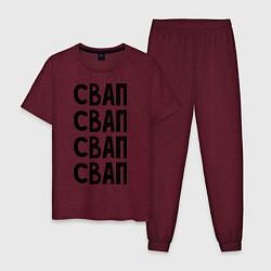 Пижама хлопковая мужская СВАП СВАП СВАП цвета меланж-бордовый — фото 1