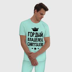 Пижама хлопковая мужская Гордый владелец Chrysler цвета мятный — фото 2